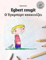 Egbert Rougit/O Egbert Kokkinizei
