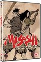 Musashi: The Dream Of..