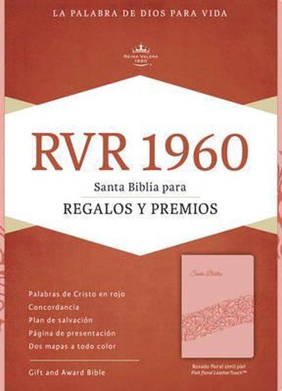 RVR 1960 Biblia para Regalos y Premios, rosado simil piel