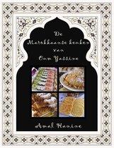 Boek cover De Marokkaanse keuken van Oum Yassine van Amal Hanine (Paperback)