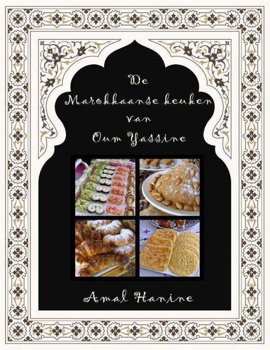 Boek cover De Marokkaanse keuken van Oum Yassine van Amal Hanine