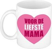 Moederdag cadeau mok / beker - voor de liefste mama - 300 ml