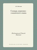Dictionary of Church Slavonic