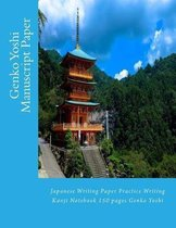 Genko Yoshi Manuscript Paper