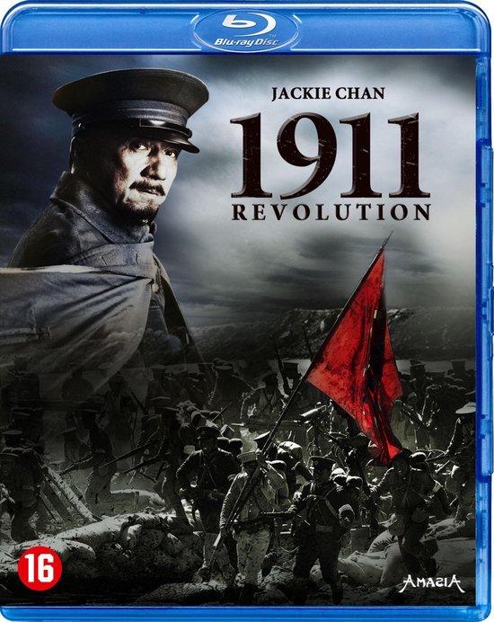 Cover van de film '1911 Revolution'