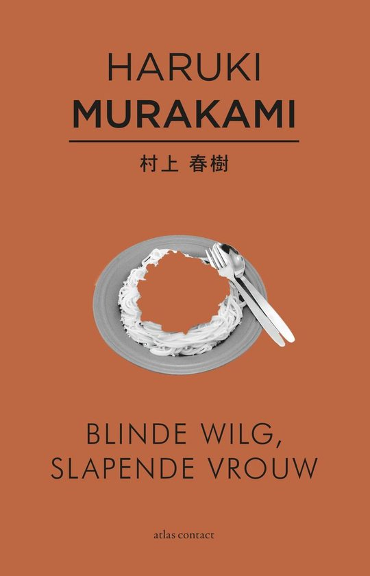Blinde wilg, slapende vrouw - Haruki Murakami |