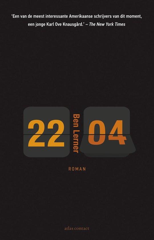 22.04 - Ben Lerner |