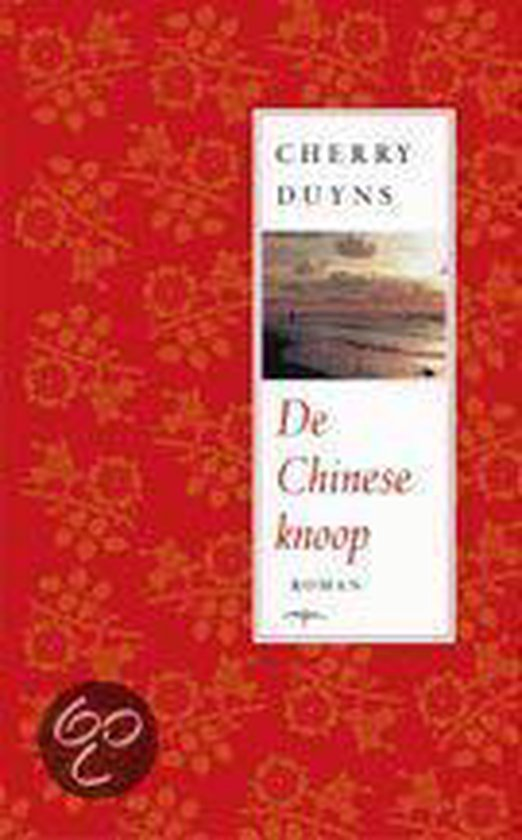 De Chinese Knoop - Cherry Duyns |