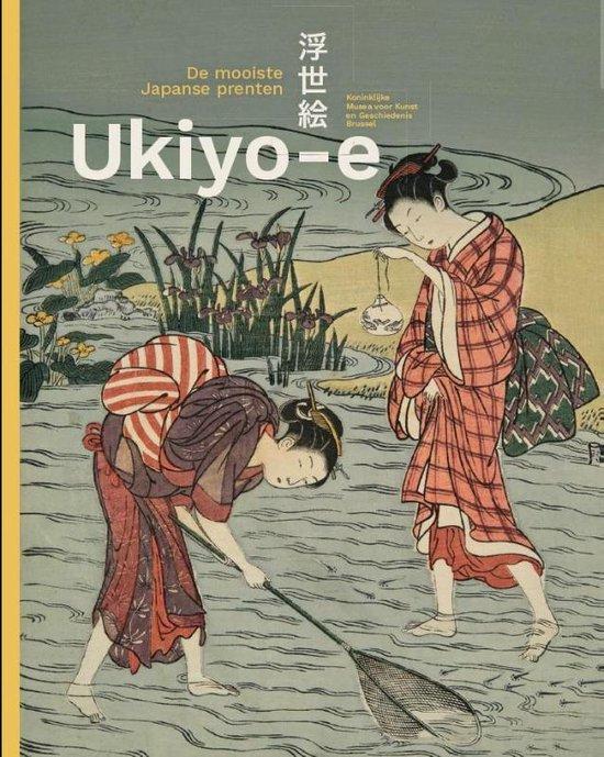 Ukyo-e - Nathalie Vandeperre  