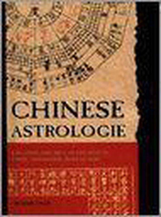 Chinese Astrologie - Richard Craze |