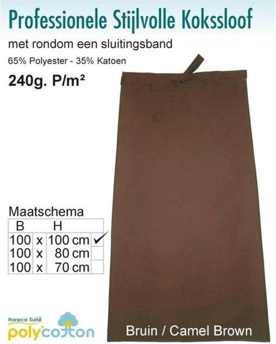 Homéé - Kokssloof   bruin  65% Polyester 35% Katoen 240g. p/m²   set van 2 stuks  100x100cm  - Leverbaar in: 100x100
