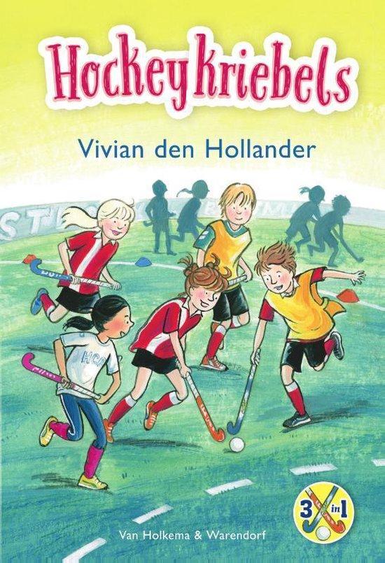 Supersticks - Hockeykriebels - Vivian den Hollander   Readingchampions.org.uk