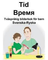 Svenska-Ryska Tid/Время Tvasprakig bilderbok foer barn