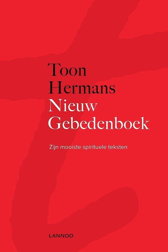 Boek cover Nieuw gebedenboek van Toon Hermans (Paperback)