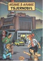 Senne en Sanne HC Tsjernobyl (Strips en Kennis) (S/N)