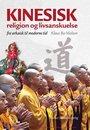 Kinesisk religion og livsanskuelse