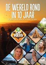 Boek cover De wereld rond in 10 jaar van Eva Munnik (Onbekend)