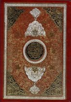 Al Azhar, quraan Arab Arab 17x24