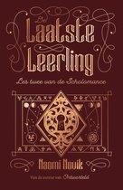 De Scholomance Serie 2 -   De Laatste Leerling