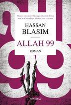 Allah 99