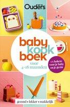 Babykookboek