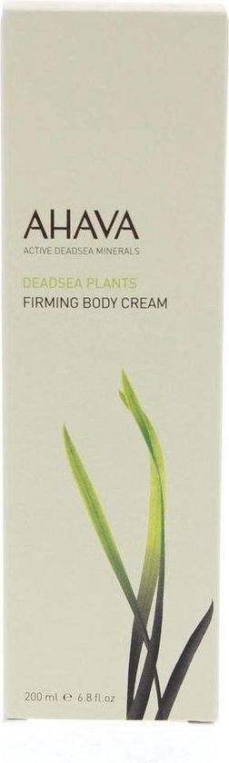 Ahava Deadsea Plants Firming Body Cream 200ml