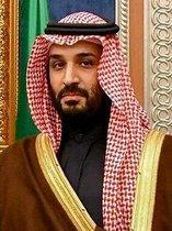 Healing Saudi Arabia – Manifesting Gender Equality, Democracy and Fundamental Human Rights in Saudi Arabia
