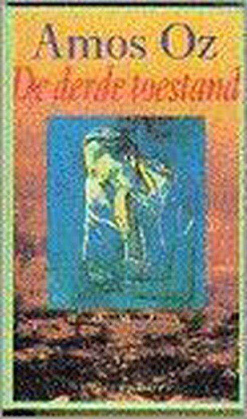 De derde toestand - Amos Oz |