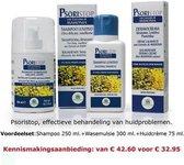 Psoristop - Psoriasis verzorging - Voordeelset-3 producten!