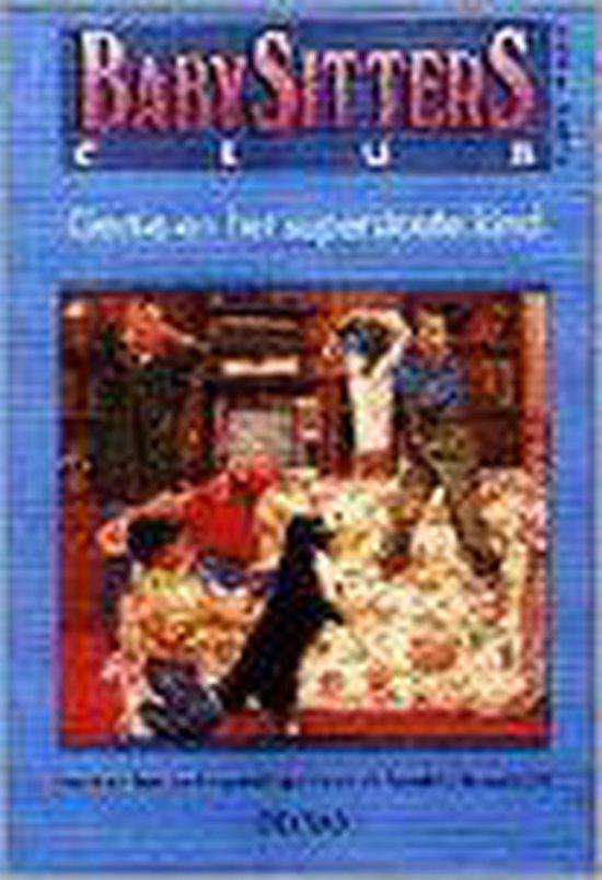 Babysittersclub 62. Gertie en het superstoute kind - Ann M. Martin pdf epub