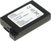 Batterij Voor Sony PSP-110 1600mAh (Let op, Niet geschikt voor de Slim en Lite PSP