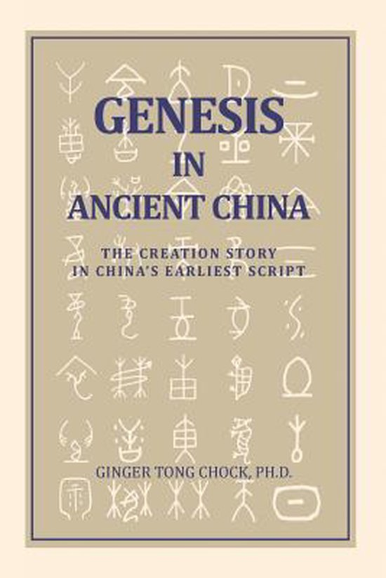 Genesis in Ancient China