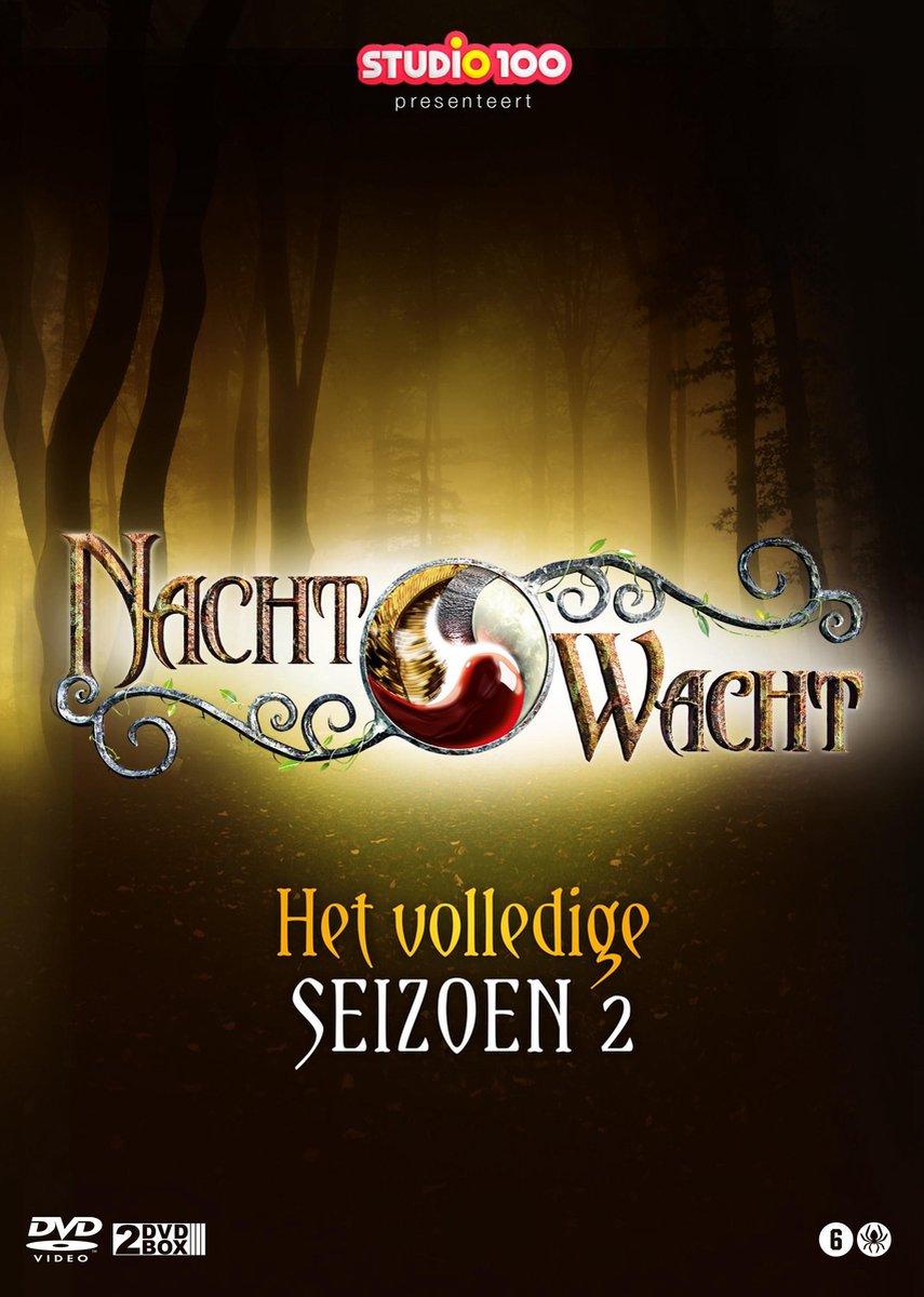 Nachtwacht - Seizoen 2 - Nachtwacht