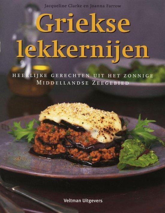 Griekse lekkernijen - Jaqueline Clarke |