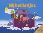 Various - Bijbelliedjes (div kinderliedjes)