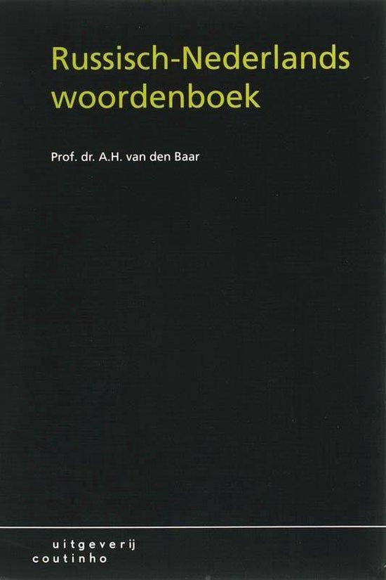 Boek cover Russisch-Nederlands woordenboek van A.H. van den Baar (Hardcover)