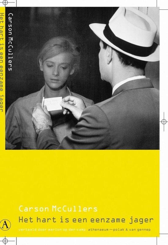 Cover van het boek 'Hart is een eenzame jager' van Carson MacCullers