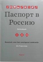 Boek cover Paspoort voor Rusland 1/2/3 Oefenboek van Alla Podgaevskaja
