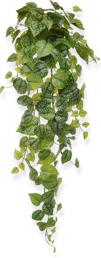 Scindapsus Pictus kunsthangplant 90 cm