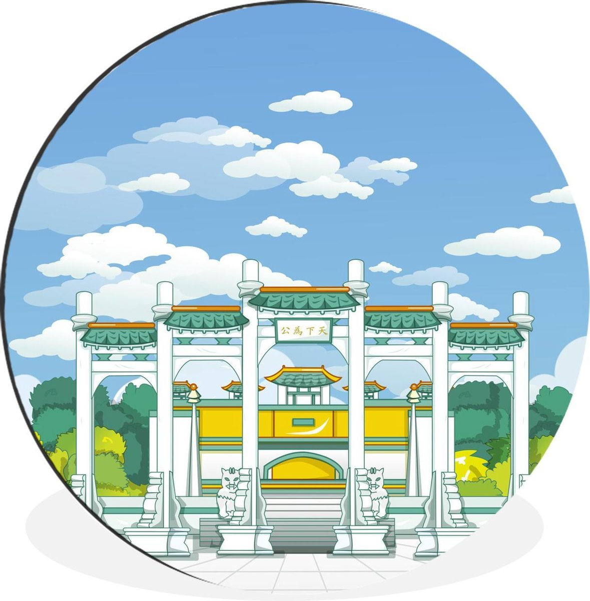 Wandcirkel Taipei illustratie aluminium - Illustratie vanNational Palace Museum in Taipei -   90 cm - rond schilderij - fotoprint op aluminium / dibond / muurcirkel / wooncirkel / tuincirkel (wanddecoratie)