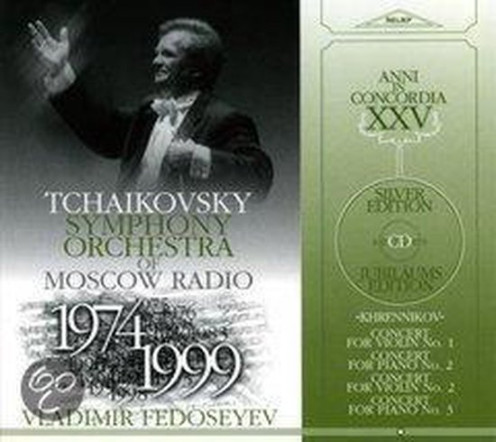 Khrennikov: Violin Concertos, Piano Concertos