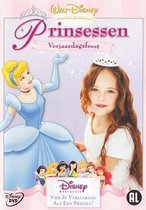 Prinsessen - Verjaardagsfeest
