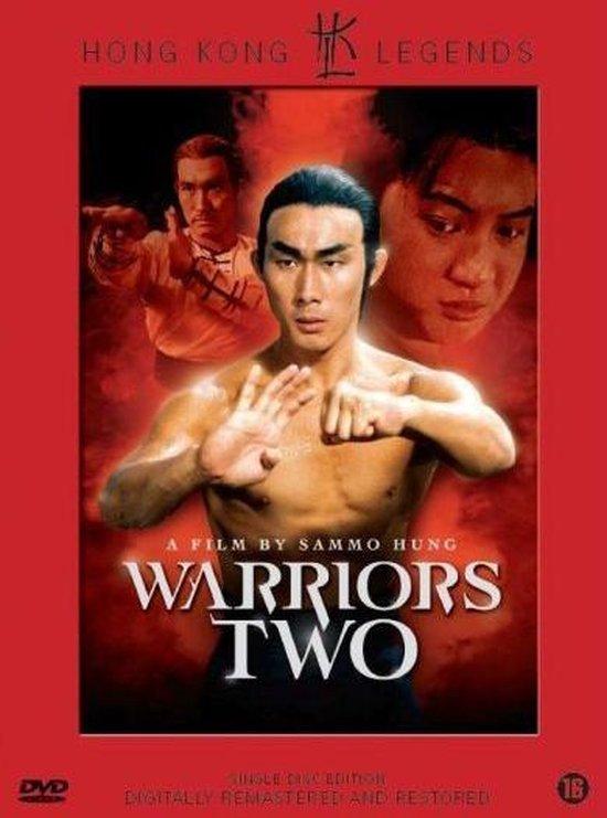 Cover van de film 'Warrior 2'