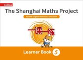 Year 5 Learning (The Shanghai Maths Project)