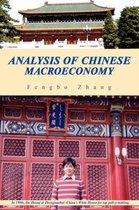 Analysis of Chinese Macroeconomy
