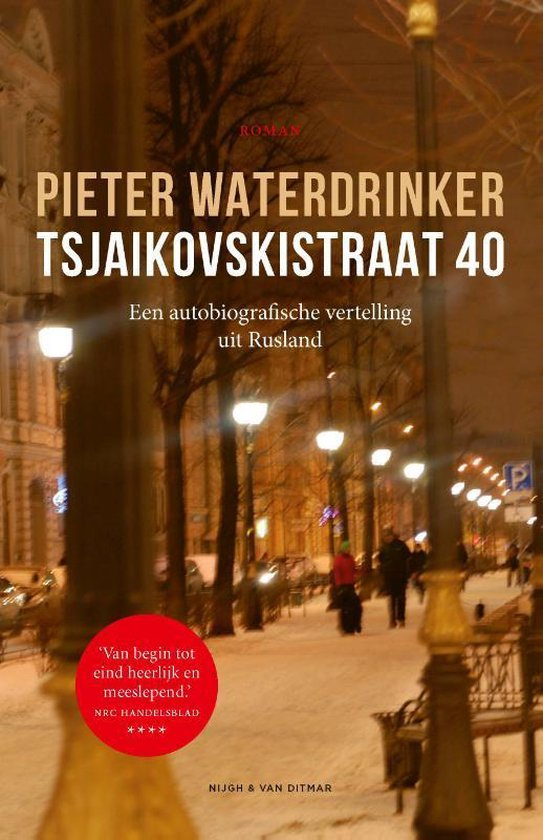 Tsjaikovskistraat 40 - Pieter Waterdrinker |