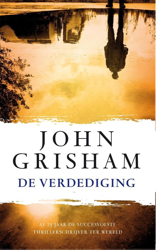 De verdediging - John Grisham |
