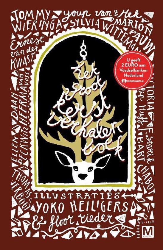 Het groot kerstverhalenboek