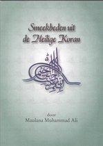Smeekbeden uit de Heilige Koran