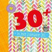 30+ is het nieuwe 20